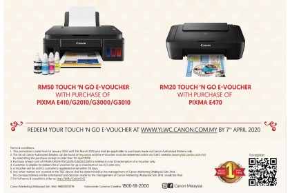 Canon PIXMA E410 Ink Efficient 3 in 1 Multifunction Printer (Print / Scan / Copy) With RM50 TnG E-Voucher