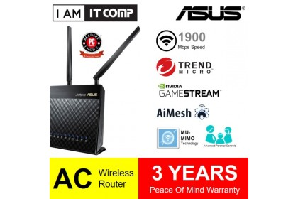 Asus RT-AC68U AC1900 (SINGLE PACK) WiFi Router with AiMesh for mesh wifi system, AiProtection network security powered by Trend Micro, Adaptive QoS and Parental Control