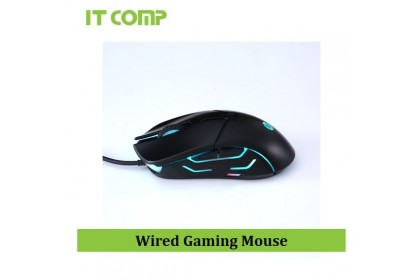 HP G260 Wired Gaming Mouse